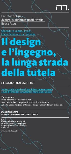design tutela